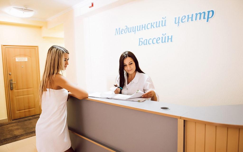 Галерея Медцентр